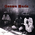 Eat the dream gnawa music from Essaouira :: Sublime Frequencies :: 2012