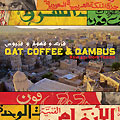 Qat Coffee & Qambus: Raw 45s From Yemen :: Parlortone :: 2012
