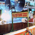 Rajasthan Street Music :: Sublime Frequencies :: 2014
